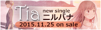 Tia new single ニルバナ 2015.11.25 on sale